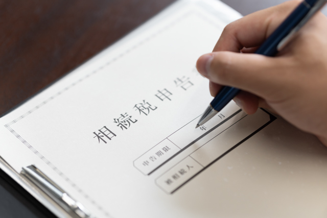 不動産にかかる相続税の計算方法と節税対策を紹介