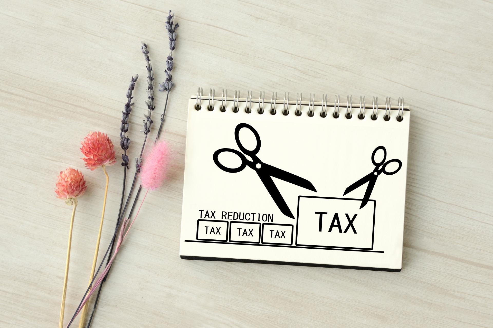 不動産投資は本当に節税になる?税金の仕組みを徹底解説