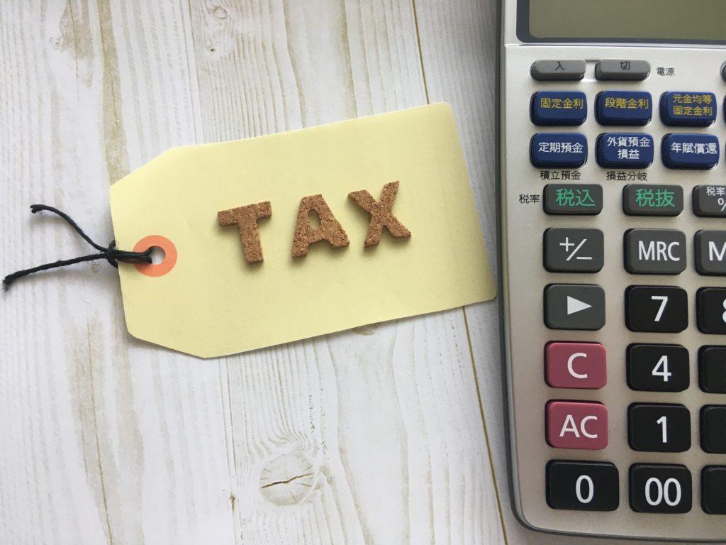 法定の税率